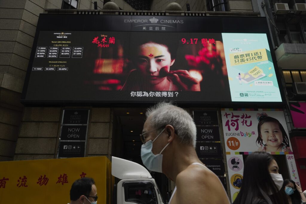 Hong Kong censors now have the power to ban films